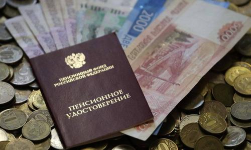 Россияне узнали, как докупить пенсионный стаж