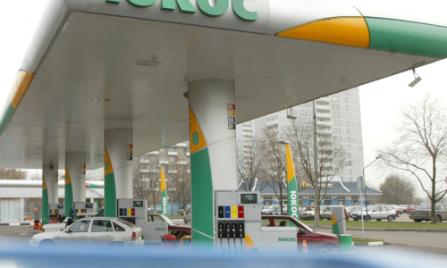 Россию обязали выплатить миллиарды долларов экс-структуре ЮКОСа