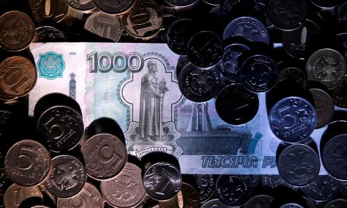 Власти РФ готовят замену денег: названа причина