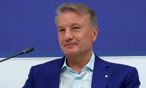 Греф: «К 2035 году доходы россиян существенно упадут»