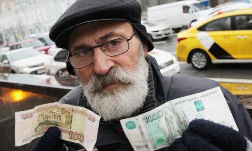 Россиянам рассказали о единовременной выплате части пенсионных накоплений