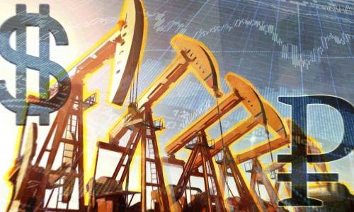 Экономист рассказал о будущем России без нефти