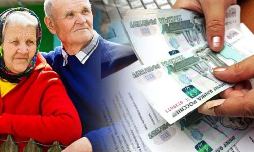 Какие выплаты сейчас положены женщинам с 55 лет и мужчинам с 60 лет
