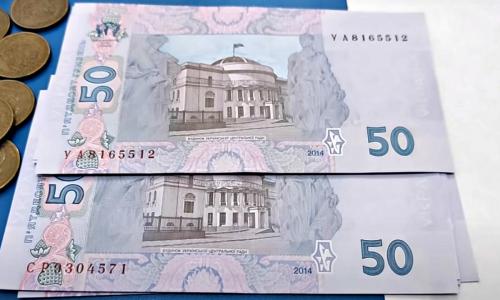 Украинцам рассказали, как можно оформить и получать две пенсии сразу