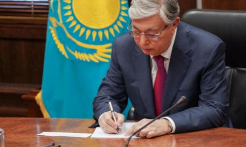 Токаев подписал два новых закона